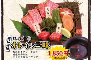 【9/28、29】大平門の日!!&0929記念日認定キャンペーン